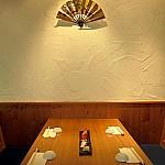 Japanisches Restaurant Kurose