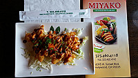 Miyako Japanese Sushi Roll