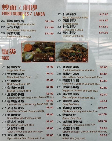 Shanghai Chef Kitchen From Parramatta Menu