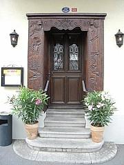 Don Pedro's Wirtshaus NEUHOF