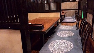 Ippon Yari Ramen House