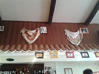 Restaurante O Pote Alentejano