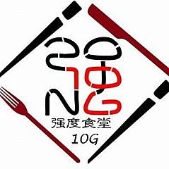 10G Resto