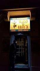 Keo Inn Thai-Restaurant