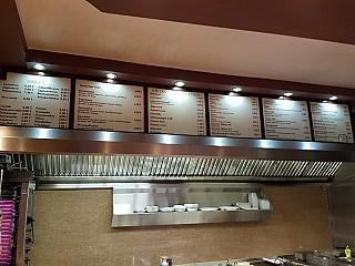 Libo's Grill