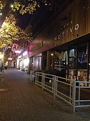 Motivo Cafe