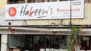 Hakeem's Restaurant (Arera Colony)