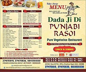 Dada Ji Di Punjabi Rasoi