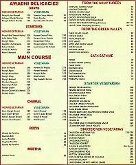 Jashan Restaurant