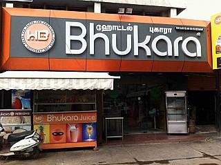 Hotel Bhukara (Thirumangalam)