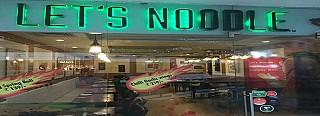 Let's Noodle (Vaishali)
