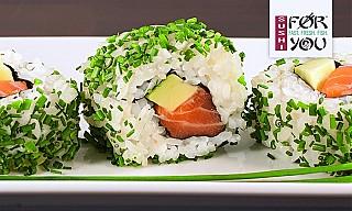 Sushi For You Marienfelde
