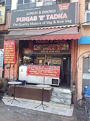 Punjab E Tadka