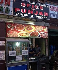 Spice Of Punjab