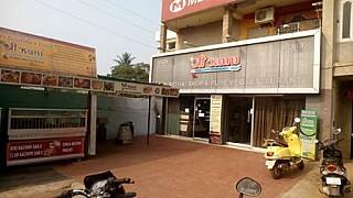 Shree Kunj Restaurant (Jayadev Vihar)