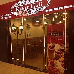 Kabab Gali (Vasant Kunj)