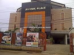 Jevinik - Ikeja