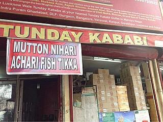 Tunday Kababi (Malviya Nagar)