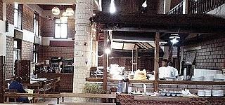 Pizzarama Restaurant