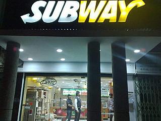 Subway (Mayur Vihar)