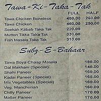 Mukesh Chic-Inn Hot & Spice