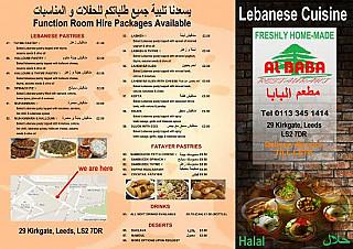 Albaba Restaurant