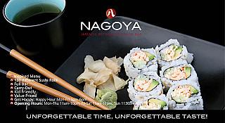 Nagoya Sushi & Nudel Bar