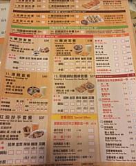 Bafang Yunji八方雲集鍋貼水餃專門店