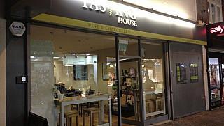 Tasting House