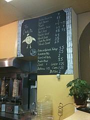 Bar à Nouilles Koi