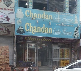 Chandan Cake House