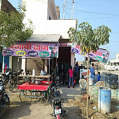 Shere Punjab Vaishno Dhaba