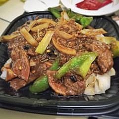 Fung Lum Express Chinese Cuisine & Noodle