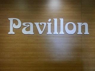 Pavillon-Asiatisches Restaurant