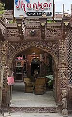 Jhankar Choti Haveli