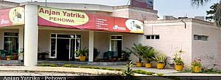 Yatrika