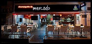 Restaurante Churrasqueira A Nau
