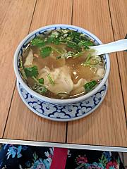 Ruang Tong Thai Cuisine