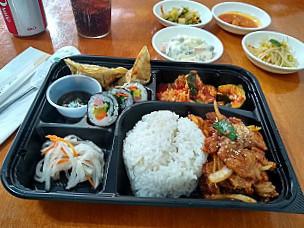 Dj House Korean