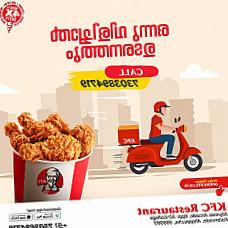 KFC Alleppey Alappuzha