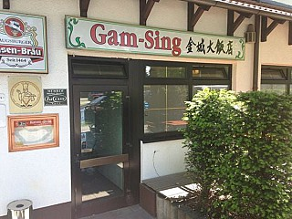 China-Restaurant Gam-Sing