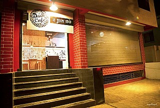 The Doodle Cafe