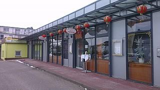 china restaurant phoenix aus kaltenkirchen speisekarte mit bildern bewertungen und adresse. Black Bedroom Furniture Sets. Home Design Ideas