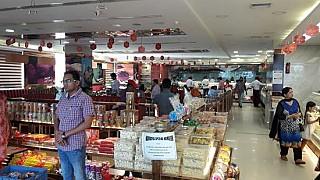 Gopal's Sweets & Restaurant