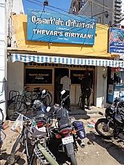 Thevars Briyaani