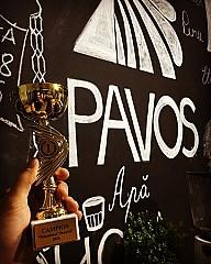 Pavos Coffee Shop