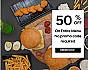 Burger Hub - Sector 32