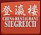 China-Restaurant Siegreich