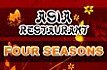 Asia Restaurant Four Seasons